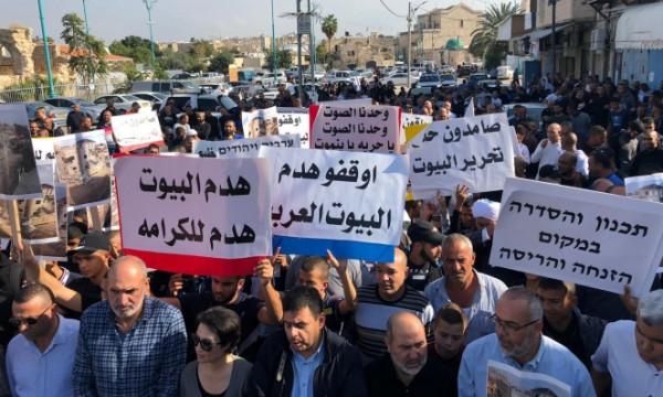 مظاهرات في اللد لمنع هدم منزل عربي مأهول