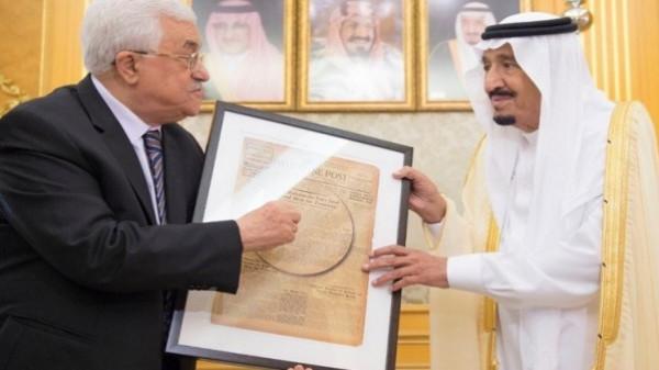الأغا: السعودية موقفها ثابت من صفقة القرن والقضية الفلسطينية