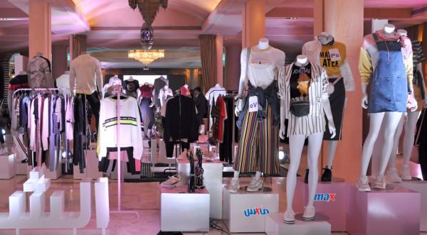 ماكس فاشن تطلق مجموعة أزياء ربيع 2019 في السعودية