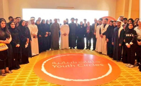 الحسيني يشارك في حلقات شبابية بدعوة من وزيرة الشباب الإماراتية شما المزروعي