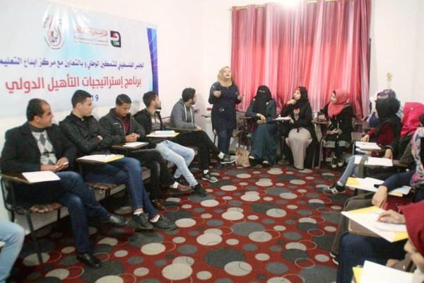 """المجلس الفلسطيني للتمكين يعقد لقاءً حول """"إدارة الذات وقيادة الآخرين والابتزاز الالكتروني"""""""