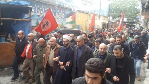 مسيرة وفاء للشهداء بمخيم البداوي في الذكرى 37 لإعادة تأسيس حزب الشعب