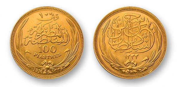مصر تُصدر عملات ذهبية وفضية تخليداً للسادات