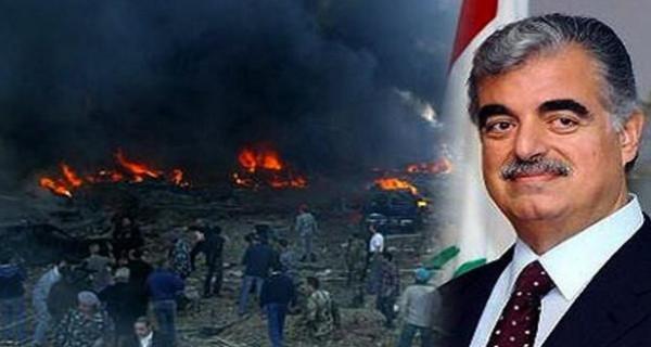 عام 2005.. اغتيال رئيس الوزراء اللبناني رفيق الحريري | دنيا الوطن