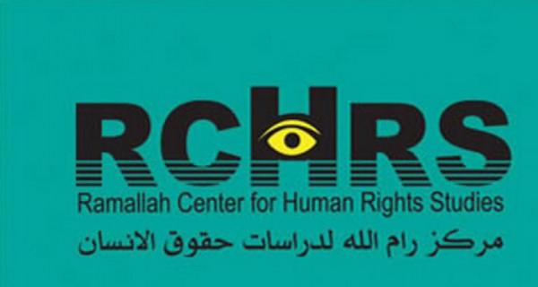 رام الله لدراسات حقوق الانسان يصدر العدد الرابع والستون من مجلة تسامح