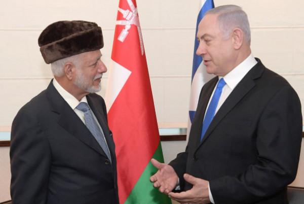 عُمان: إسرائيل من دول الشرق الأوسط ولا يمكن تجاهلها