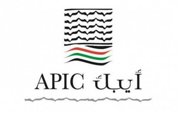 نمو صافي الأرباح العائدة لمساهمي الشركة العربية الفلسطينية للاستثمار