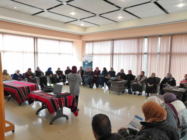 المركز الفلسطيني يعقد اليوم جلسة مساءلة مع مكوناته الأساسية