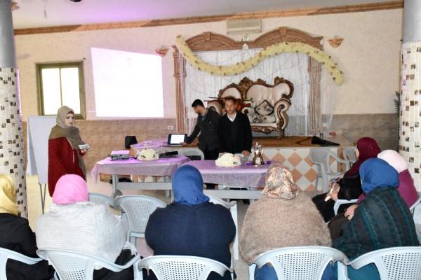 محافظة سلفيت تعقد ورشة عمل حول المنظفات الكيماوية