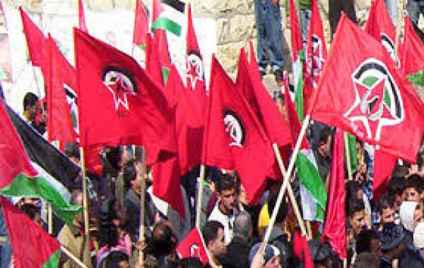 مهرجان مركزي لإنطلاقة الجبهة الديمقراطية لتحرير فلسطين ببرلين