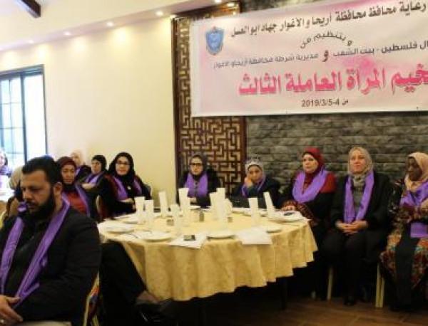 الشرطة ونقابة العمال يطلقان فعاليات المخيم الشتوي للمرأة العاملة في اريحا