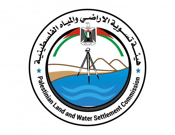 هيئة تسوية الأراضي والمياه تسلم سندات الملكية للمواطنين في كفر قدوم