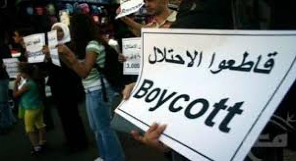 تصاعد الاحتجاجات على التطبيع الرسمي العربي مع اسرائيل