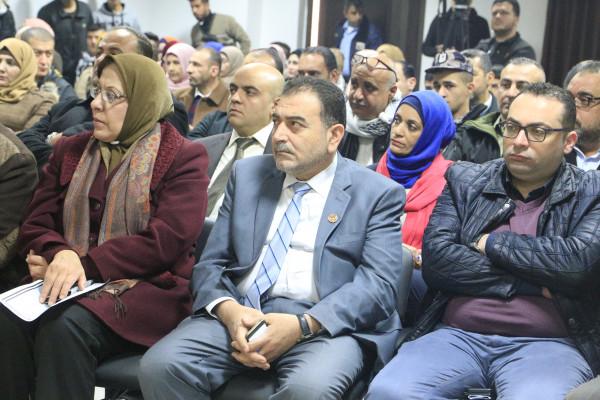 وزيرة البيئة تكرم بلدية قلقيلية