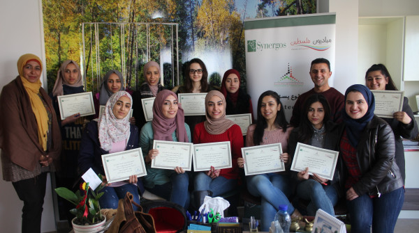 """الفلسطينية لإسناد الطلبة تختتم تدريب """"المتطوع يستطيع"""" في أريحا"""