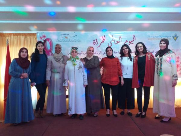 مكتب الكهرباء بسوس ينظم احتفالية بمناسبة اليوم العالمي للمرأة