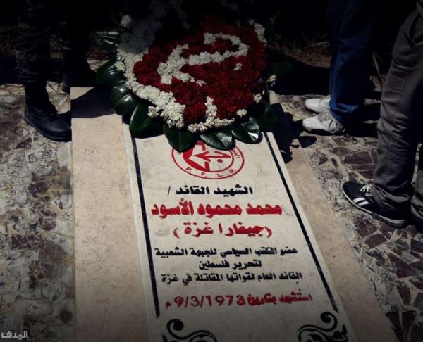 """46 عاماً على استشهاد """"جيفارا غزة"""" والحايك والعمصي"""