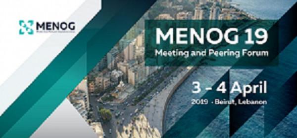تقانة-المعلومات-تشارك-في-مؤتمر-مشغلي-شبكات-الإتصالات-في-الشرق-الأوسط-menog
