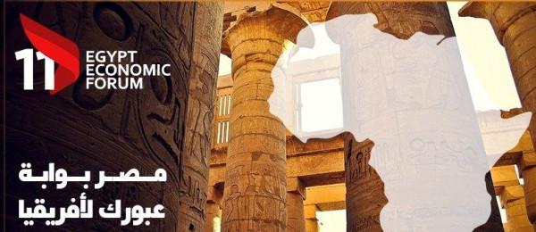 وفد من رجال أعمال مجلس التعاون الخليجي يشارك في منتدى مصر الاقتصادي