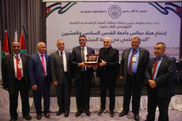 جامعة القدس تعقد في العقبة مؤتمر هيئة مجالسها السادس والعشرون