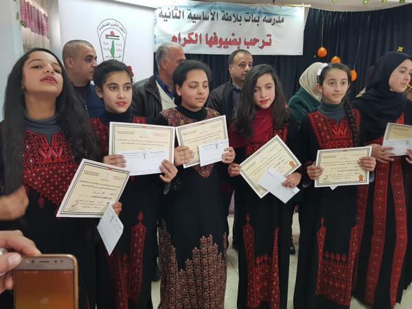 تكريم أوائل الطالبات في مخيم بلاطة