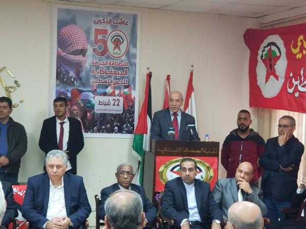 بحضور دبلوماسي وسياسي واسع- الديمقراطية في لبنان تختتم ذكرى انطلاقتها بحفل استقبال مركزي