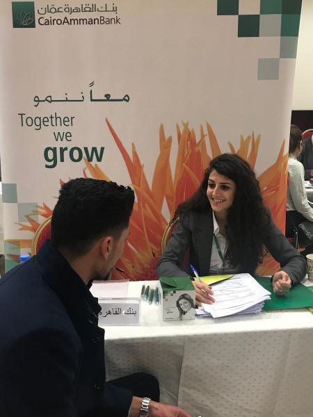 """""""القاهرة عمان"""" يشارك في فعاليات معرض التوظيف في رام الله"""