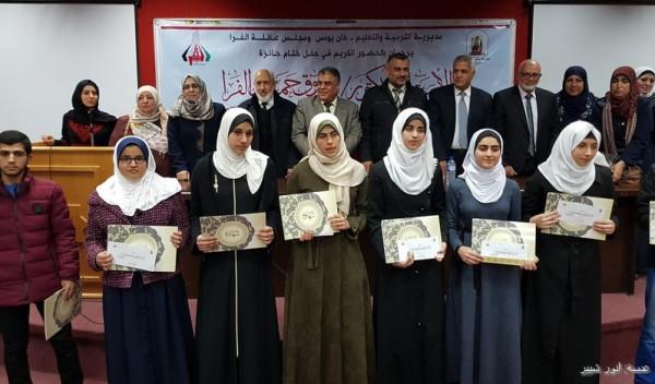 تكريم الفائزين بجائزة أ. د. فاروق الفرا للتميز والإبداع
