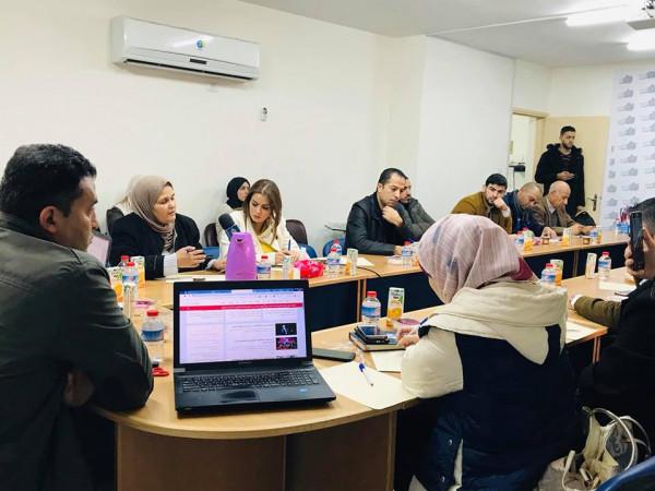 فلسطينيات تناقش أزمات المؤسسات الإعلامية في قطاع غزة