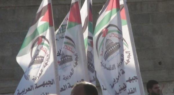 الجبهة العربية الفلسطينية تطالب حركة حماس بالاعتذار للشعب والموافقة على الانتخابات التشريعية