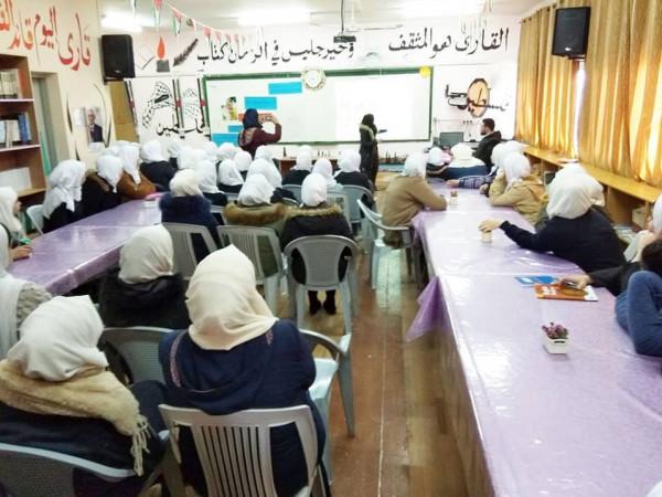 شبيبة قلقيلية والأمن الوطني ينظمان محاضرة وطنية ثقافية في جينصافوط