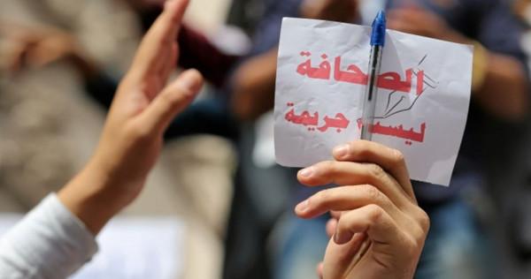نقابة الصحفيين: 37 انتهاكاً بحق الصحفيين في غزة واعتقال 17 منهم
