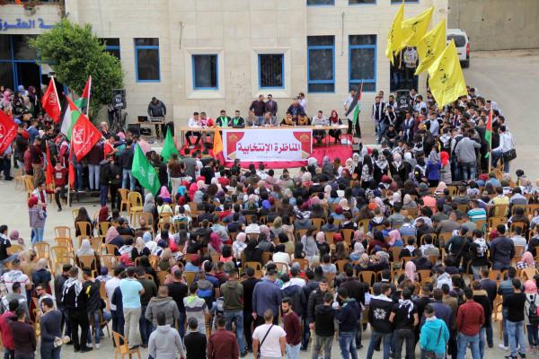 جامعة فلسطين الأهلية تعلن 10 نيسان موعداً لانتخابات مجلس اتحاد الطلبة