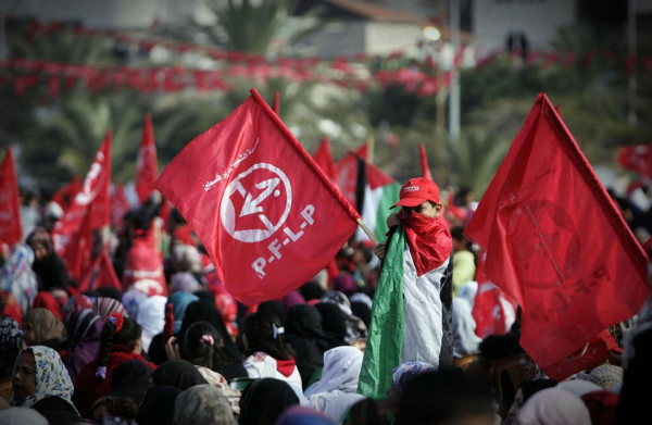 """الجبهة الشعبية تُدين حادثة الاعتداء على """"عاطف أبو سيف"""""""