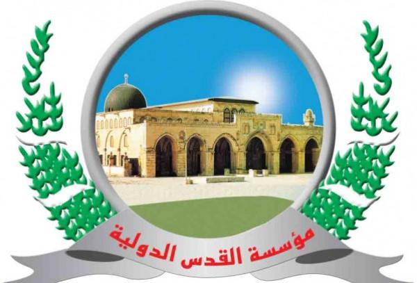القدس الدولية: الأولوية لتثبيت مبنى باب الرحمة كمصلّى وليس لترميمه