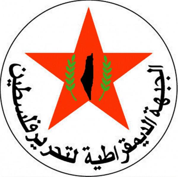 الديمقراطية تستنكر الاعتداء على أبو سيف وتدعو للكشف عن هوية الفاعلين