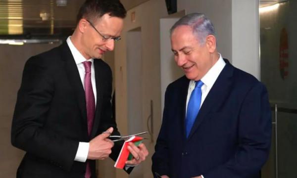 المجر تفتتح مكتب تمثيل تجاري لها في القدس
