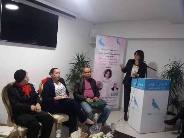 الشعيبة علوي بالبزيوي نموذج المرأة الناجحة بشمال المغرب