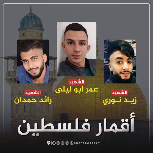 طمليه: العالم مطالب بإدانة الإعدامات الإسرائيلية للمعتقلين
