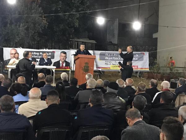 فروع الجبهة الديمقراطية تشهد نشاطات لدعم قائمة الجبهة والعربية للتغير بانتخابات الكنيست