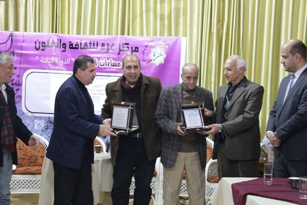 جمعية مركز غزة للثقافة والفنون يحتفل باليوم العالمي للشعر بدورته الثانية عشر