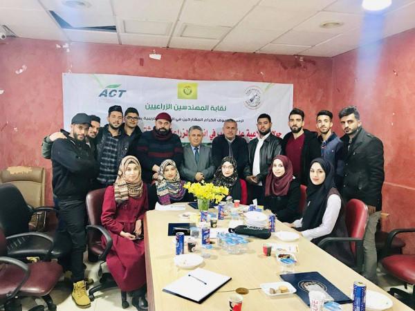 الاغاثة الزراعية تختتم برنامج تدريبي للمهندسين الزراعيين حديثي التخرج في الأردن