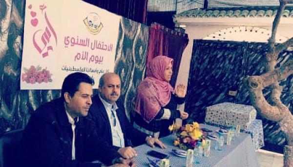 جمعية بلسم تنظم احتفاليه بمناسبه عيد الأم