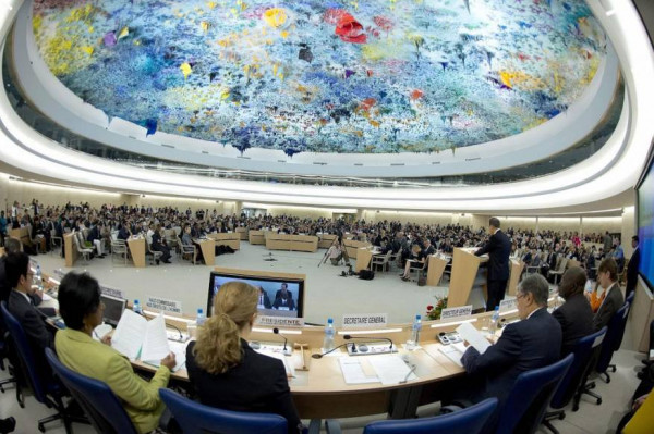 UN Human Rights Commission criticizes US sanctions on Venezuela 86