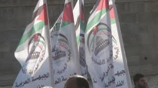 الجبهة العربية الفلسطينية: حق الشعوب في ارضها لا يقرره ترامب