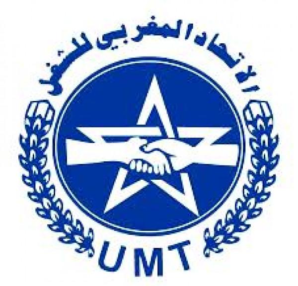 توصية المؤتمر الوطني الثاني عشر للاتحاد المغربي للشغل