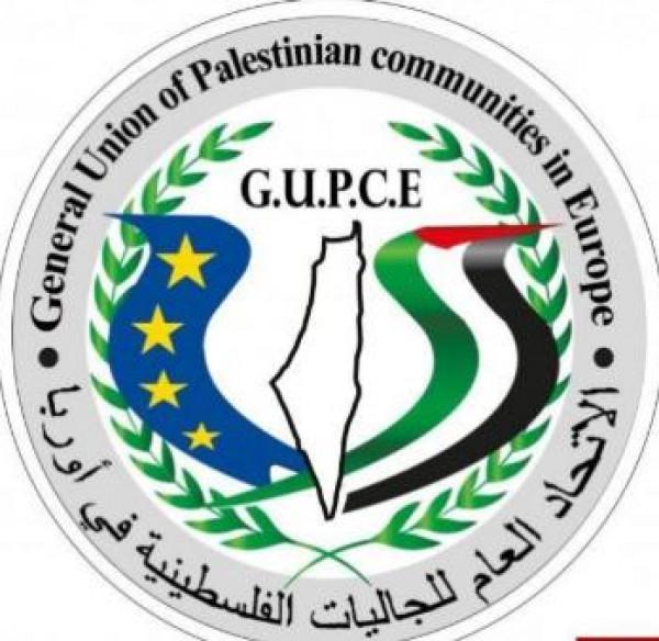 اتحاد الجاليات الفلسطينية بأوروبا يؤكد وقوفه مع الفلسطينيين بغزة