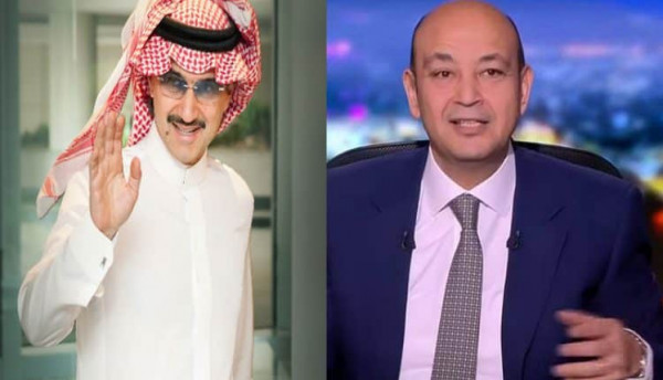 عمرو أديب يشن هجوماً على الأمير الوليد بن طلال بسبب تركيا وقطر
