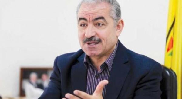 اشتية: الحكومة المُقبلة هدفها تَحصين المشروع الوطني الفلسطيني
