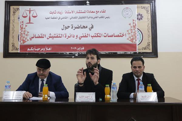 جامعة فلسطين تستضيف المستشار زياد ثابت في لقاء قانونى